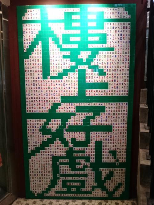 香港へ行ってきました。<br />2度目の香港、<br />前に行ってから10年は経ったと思う。<br />久しぶり過ぎてあまり記憶に残っていないので、初旅行のようにガイド本を読んで行ってきました。<br />ディズニーランドが1番の楽しみです。<br />毎日食べまくろうと思います。<br /><br />3日目の備忘録スタート(^O^)