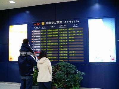名古屋空港国際線