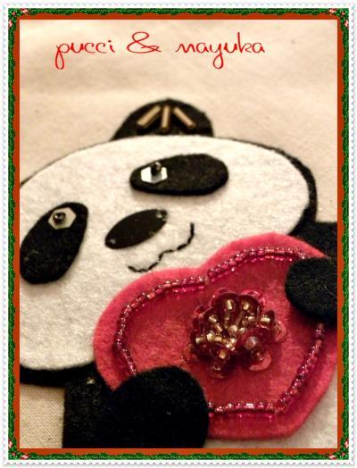 ★大好き!香港★2010年12月