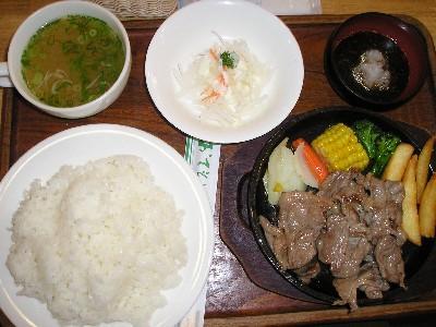四国へGO!4(帰り道)