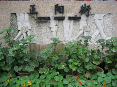 1月の桂林−劉三姐44周年・天主教会