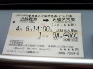 Lrg_10061746