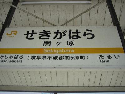 http://img.4travel.jp/img/tcs/t/album/lrg/10/08/47/lrg_10084754.jpg