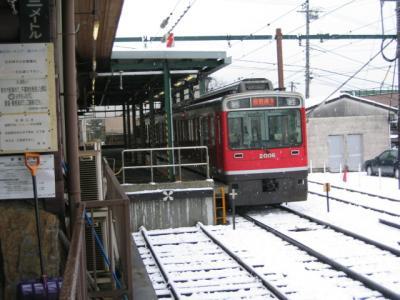 2005年の初旅 箱根周辺の汽車旅