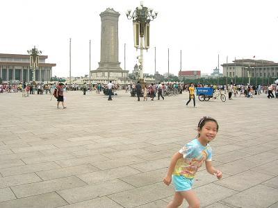2階建てバスで天安門広場と故宮
