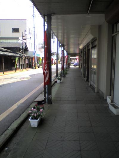 新潟旅行 2006_08