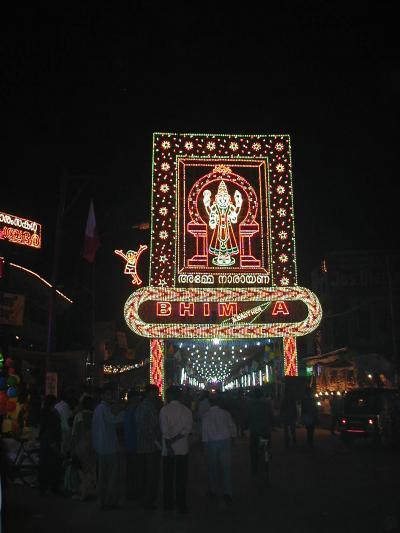 ハンピ (インド)の画像 p1_30