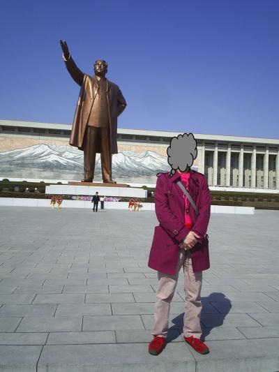 朝鮮旅行記 ―朝鮮半島南北制覇!―