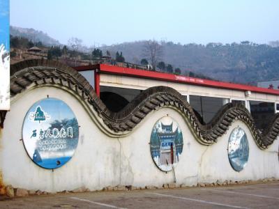 2006暮、中国旅行記11(7):12月9日(2)青島・小魚山公園、迎賓館
