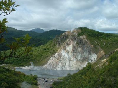 支笏洞爺国立公園 - Shikotsu-Tōya National Park - JapaneseClass.jp