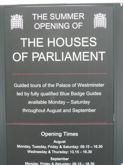 2007.8 夏の特別公開 国会議事堂