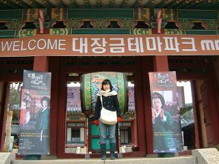 韓国旅行記◎チャングム◎美味しいもの◎2006