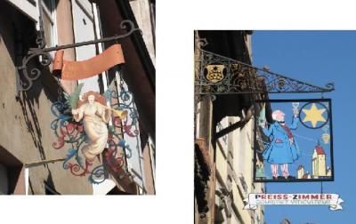フランス ワイン街道の旅 *番外*
