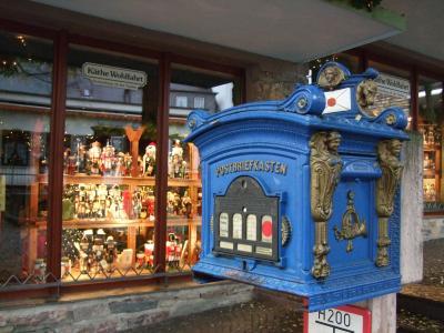 「ロマンチック街道とスイス、華の都パリ」 1