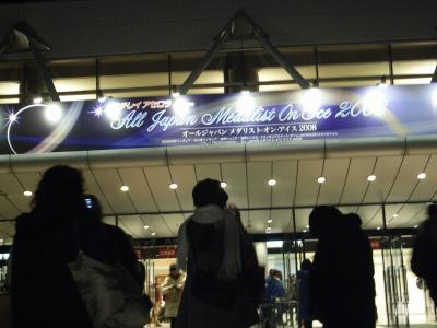 2008年 善光寺参り