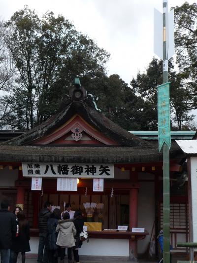 2009年初詣は石清水八幡宮へ(京都府八幡市)