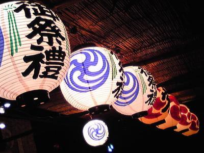 愛宕神社の千日詣り…ならず!