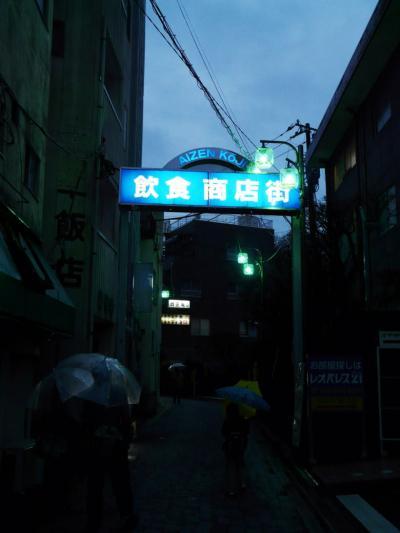 三島駅近の和食店 酒匠庵(さかしょうあん) の夕食