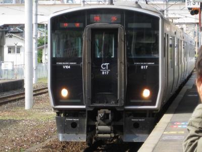 2009年4月福岡県鉄道旅行6(福北ゆたか線)