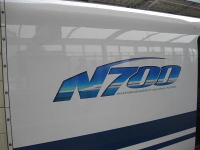 2009年9月西日本パスの旅11(N700系のぞみ号)