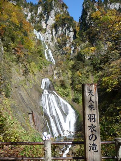 素晴らしいのひとこと!天人峡の紅葉と羽衣の滝◆2009秋色の北海道《その10》