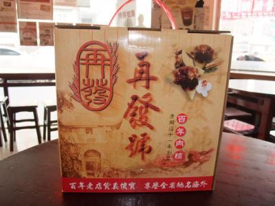2度目の台南(美味しい物食べて癒すのさ・・・)