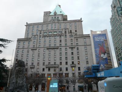 2010年1月 カナダ・韓国旅行 その37:フェアモント・ホテル・バンクーバー