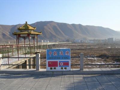 弾丸中国0612 「北朝鮮国境の街」  ~延吉&図們~