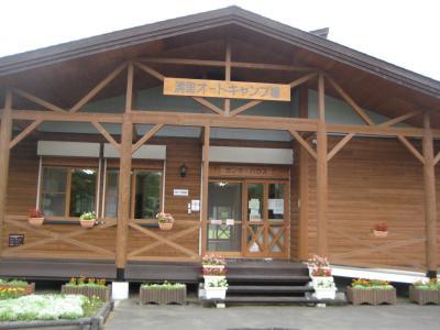 北海道 清里オートキャンプ場 の写真g26357