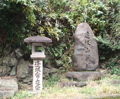 中山道 No48.石山寺にお参りして、大津宿を。今回は大津を抜けて山科駅まで。