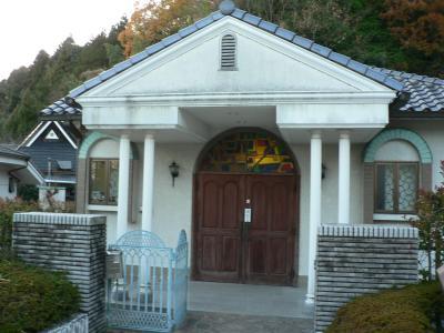 『日本の旅 関西を歩く 隠れキリシタンの資料を展示する大阪、 茨木市立 キリシタン遺物史料館』
