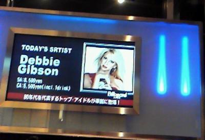 """DEBBIE GIBSON """"Ms Vocalist"""" TOUR JAPAN 0207.2011"""