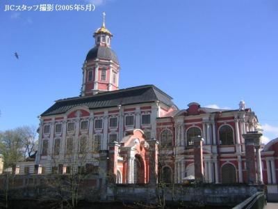 素顔のロシア旅行記 キエフ~サンクトペテルブルグ(2)