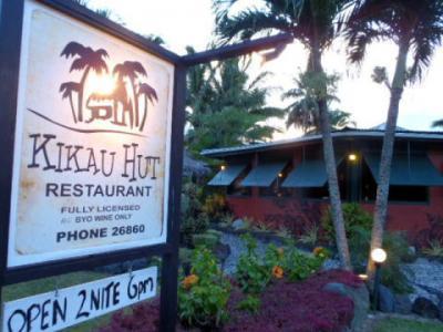 Kikau Hut Restaurant キカウハットレストラン クック諸島