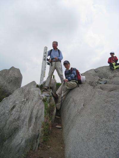 110504二丈岳に登る