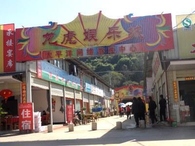 中国国境のカジノタウン③ 発展途上カジノ ボーテンで途中下車 (ラオス、モーハン)