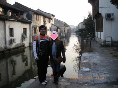 アーカイブ7 2009年元旦 1月3日 杭州、紹興旅行