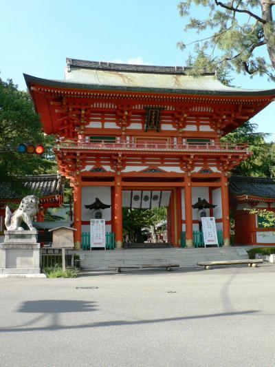 日本の旅 関西を歩く 京都市北区の今宮神社(いまみやじんじゃ)と船岡温泉