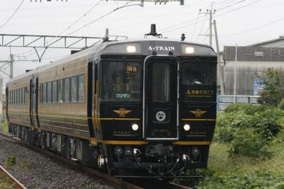 Lrg_10609002