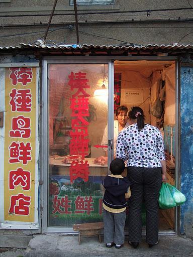 懐かしき街の記憶に浸る~中国・遼寧省大連(Dalian, Liaoning Province, China)