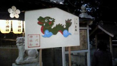大阪旅行2011-12