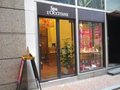 2012年元旦 1月2日 香港旅行