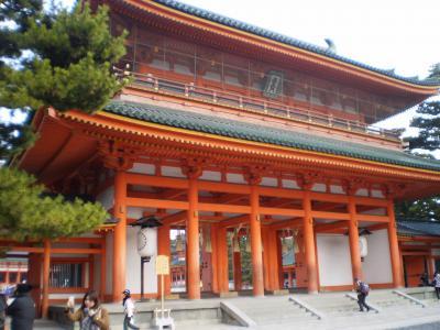 京都ツーデーウォーク2012<1日目>