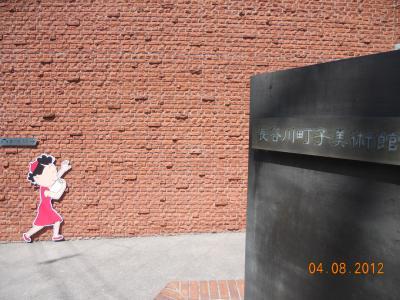 サザエでございま-す♪ 長谷川町子美術館に行ってきました!