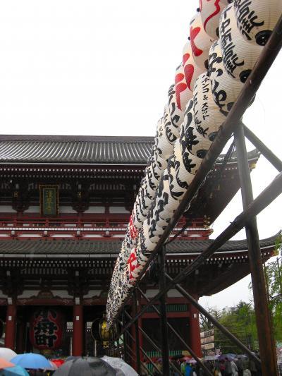 2012.4.14 来たぜ!東京♪江戸の街♪ 半日はとバス観光...東京1日目