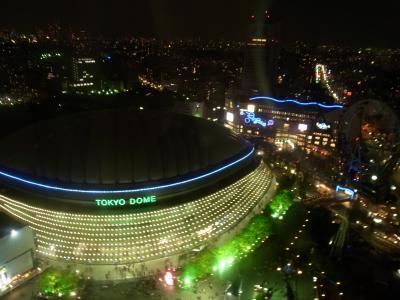 ★2012.04東京★1泊2日(東京ドームホテル)