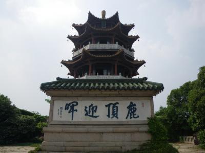 【江蘇省】 蘇州・無錫 * 蘇州石湖と、無錫旅情の歌を 旅する