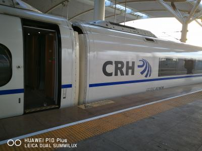 中国鉄道旅 長距離寝台夜行列車China Railway