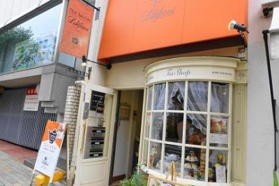 神戸(三宮) 紅茶専門店 Lakshimi(ラクシュミー)