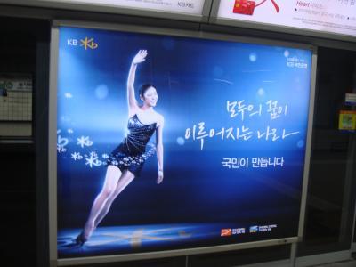 韓国ソウル~サボイホテル